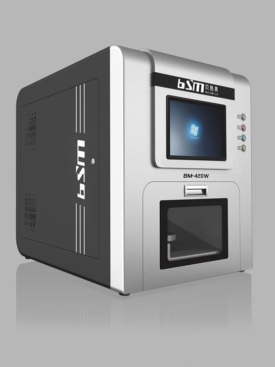 besmile BM-420W - 4-AXIS milling machine